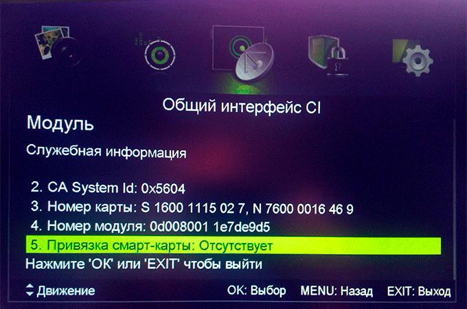 бт 5 интернет программа передач