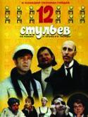 Русское кино
