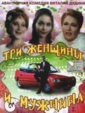 Белорусские фильмы
